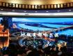 哈尔滨之夏咋玩?文旅新产品新路线亮相深圳文博会