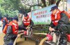 福建三明遭遇强降雨 森林消防紧急开展救援