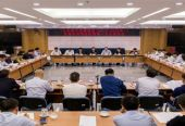 張勇主持召開《鄉村振興戰略規劃(2018—2022年)》實施協調推進機制第一次全體會議