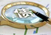 央行:4月份债券市场共发行各类债券3.6万亿元