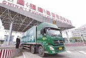 福建自贸试验区福州片区:为台青登陆搭一座自贸之桥