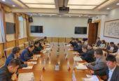 黑龙江省发改委召开2019年推进新型城镇化工作联席会议