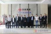 深圳市特区建设发展集团莅临哈市均信担保总部基地考察交流