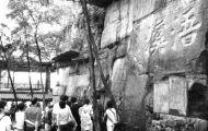 湖南永州:唤醒沉睡千年的石刻