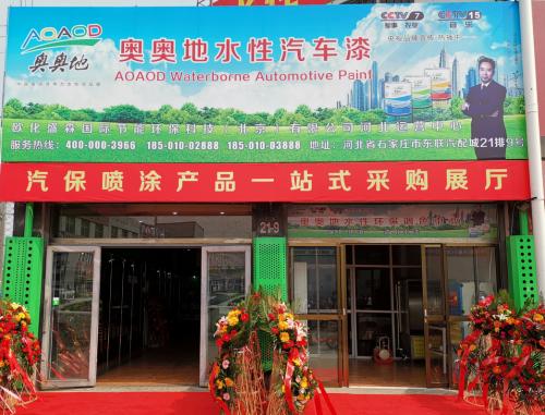 美丽中国我是行动者・环境保护公益宣传走