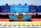 2019年全国粮食科技活动周在江苏南京启动
