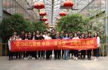 河北旅投集团:掀起学习河钢塞钢管理团队先进事迹热潮