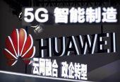 """董春岭:拒绝5G竞争粉碎了美国的""""三个神话"""""""