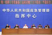 中国应急管理部:推进危化品安全风险监测预警系统建设