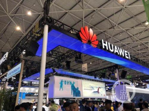 华为携众产品亮相2019数博会,5G系列产品抢眼球