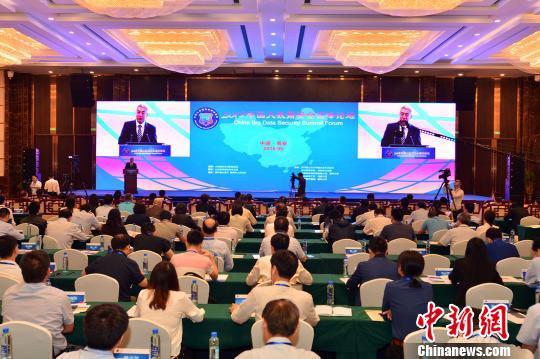 聚焦大数据安全 贵阳数博会举办2019中国大数据安全高峰论坛