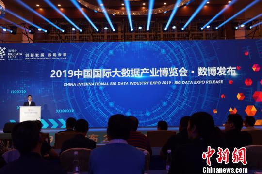 2019中国地方政府数据开放报告:上海、浙江、贵州位列前三