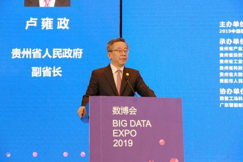 智能制造大招商与大数据博览会同步推进