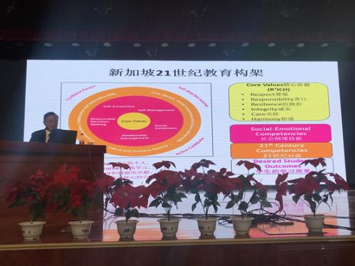 """新加坡中小学""""合作式学习与差异化教学法""""交流培训活动在兰举行"""