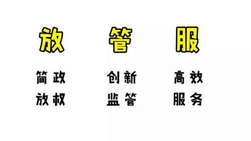 本人名下不同车辆可以互换号牌,10项便民新政今日起实施!