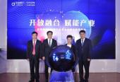 """百信银行与中信产业基金达成战略合作  """"开放银行+""""赋能产业生态"""