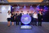 安永企业家奖2019中国项目即日起接受提名