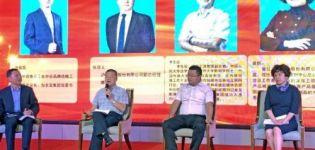 泸州老窖:将品牌保护作为企业发展的核心工作