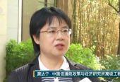 全球5G标准专利声明 中国企业占比超过30%