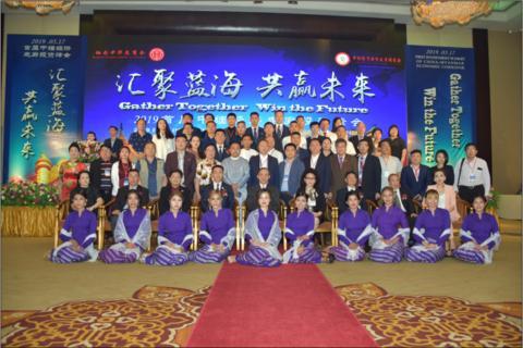 2019首届中缅经济走廊投资峰会在缅甸启幕