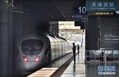 #(社会)(3)铁路迎来端午小长假返程客流高峰