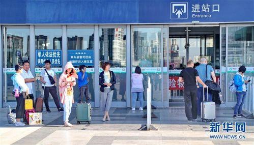 #(社会)(6)铁路迎来端午小长假返程客流高峰