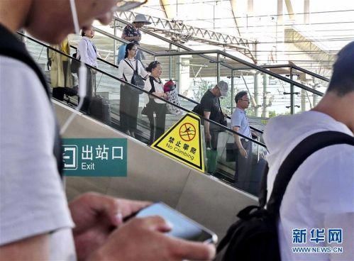 #(社会)(7)铁路迎来端午小长假返程客流高峰
