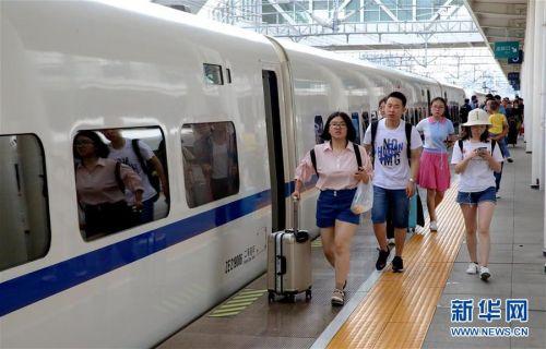 #(社会)(9)铁路迎来端午小长假返程客流高峰