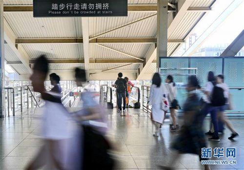 #(社会)(5)铁路迎来端午小长假返程客流高峰
