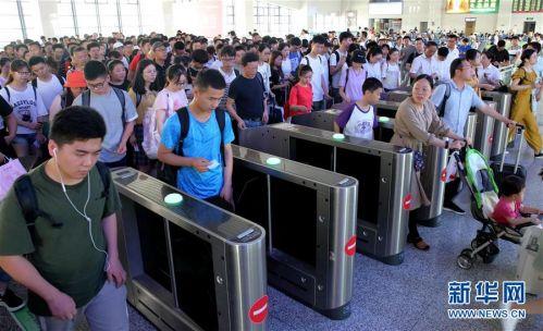 #(社会)(8)铁路迎来端午小长假返程客流高峰