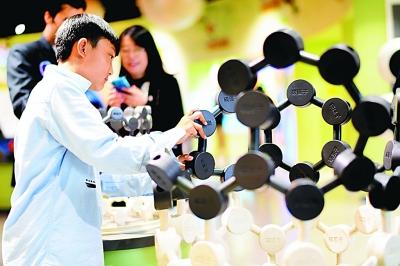 硬科技,让中国发展底气更硬