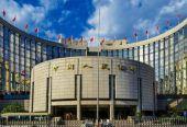 央行將對中小銀行提供定向流動性支持