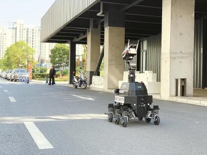 杨浦集聚人工智能产业链