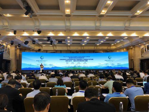 第四屆東亞峰會清潔能源論壇