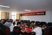 云南彝良縣發改局干部職工全員參與促脫貧
