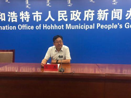 呼和浩特市發改委副主任王杰 林麗芳攝