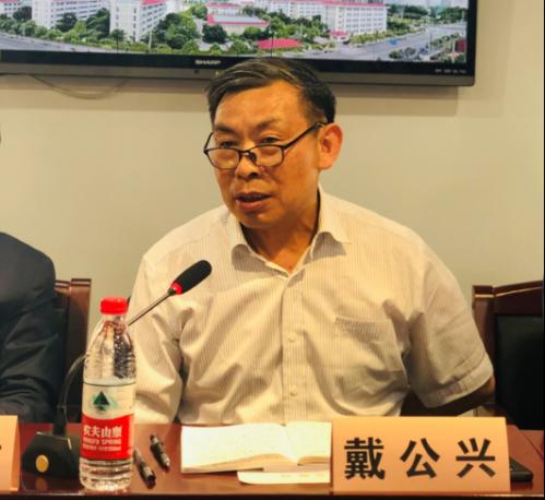 中国县域投资环境问卷调查在京启动342.png