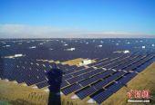 中国清洁能源示范省青海发布首份《能源发展报告》