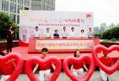 """上海黃浦淮海中路街道首屆紅色文化節在""""一大會址""""旁啟動"""
