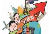 大數據:暑期游學人均消費15000 上海家長最舍得