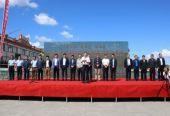"""全國農機""""安全生產月""""黑龍江主會場活動 在五大連池市舉行"""