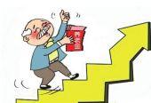 廣東省2019年調整退休人員基本養老金