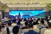 """""""以梅為媒""""  楊梅經濟推動浙江仙居第三產業發展"""