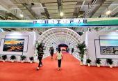 2019紹興特色工業產品展在寧波舉行 六大展館各具特色