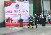 山西尧都区:消防安全演练 增强群众安全意识