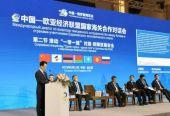 哈爾濱海關全程服務第六屆中俄博覽會