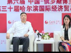 商振涛:在跨境投资领域需强化风险意识 保证投资安全