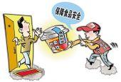 """中國外賣用戶達3.58億  多方發力共保網上""""舌尖安全"""""""