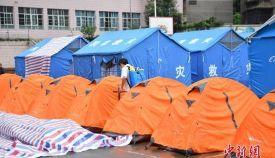 四川宜賓6.0級地震已致13死220傷 受災人數超24萬