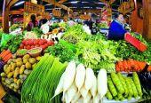 今年蔬菜價格走勢如何?